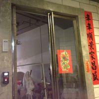 深圳玻璃门维修-玻璃门地弹簧更换安装方法中安博
