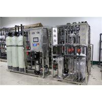 张家港纯水设备厂家/精密电子超纯水设备/昆山电子水处理设备