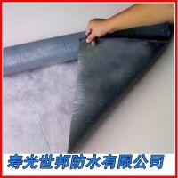 聚合物改性沥青自粘防水卷材价格优惠质量保证