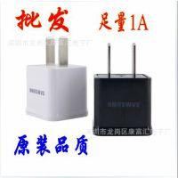 苹果绿点单双USB手机充电器 三星 2A/1A美规/欧规 通用平板小方充