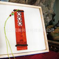 大学校园企业周年庆校庆 创意文化礼品 武汉大学红木书签定制加工