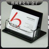 厂家定制 有机玻璃名片盒 亚克力办公用品