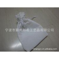 宁波箱包工厂提供无纺布袋束口袋小麻袋零钱袋包装袋