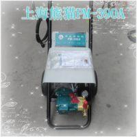 上海熊猫集团高压清洗机 390A高压泵 关枪自动停机泵 节能水泵