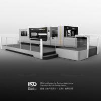 纸加工机械 大型设备  外观设计 工业设计