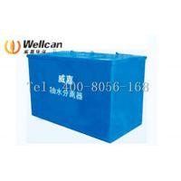 供应高效率油水分离器,玻璃钢油水分离器