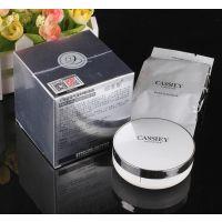 卡丝气垫BB霜cassiey遮瑕美白水润保湿BB霜 升级版送替代装