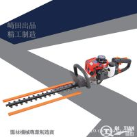 崎田 专业双刀绿篱机/修剪机/修枝机QT-HT320N2ND