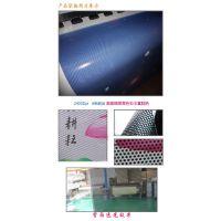 工厂直售大型展览广告喷画 单孔透 工厂电话0755-82157989