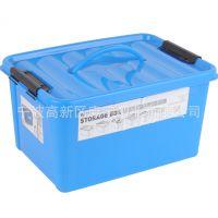 供应储物箱纯色手提塑料收纳箱 滑轮塑料整理箱 双扣整理箱