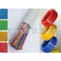 现货供应PE电线电缆色母粒 PVC光纤通信电缆色母料 品质保证
