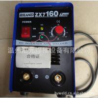 瑞凌ZX7手工逆变直流弧焊机、电焊机、便携式220V电焊机