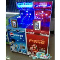 自助投币可乐机 可乐游戏机 激光游戏退可乐电玩 厂家批发