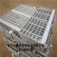供应包边钢格板 内蒙古钢格板、包头热镀锌钢格板