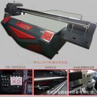 厂家直销平板打印机 理光万能平板打印机怎么样