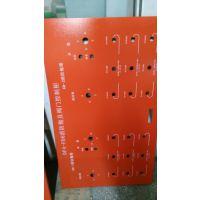 金属钣金印字,铁皮柜印字,仪器面板印字,杭州丝网印刷