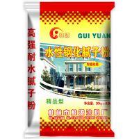 产品通过ISO9001:2000质量体系认证, 优质的腻子粉产品出自桂林桂源涂料厂。