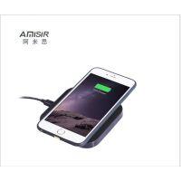 阿米思WCP15 手机QI标准无线充电器 小米 华为 LG手机 Q8 s6
