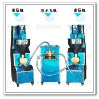 供应多功能淡水丸机为肉类制品成型设备