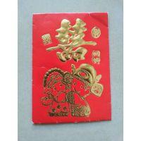 广州龙洞红包定做,红包价格,红包制作,精美红包