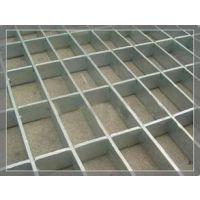 供应北京g323/30/100不锈钢钢格板,踏步板