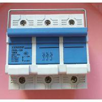 供应电表箱专用智森牌ZSGL-125拉钩式隔离开关