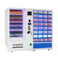 宝达新型保健计生用品系列之YCF-VM16自动售货机