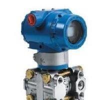 供应3051H型高温压力变送器(罗斯蒙特)