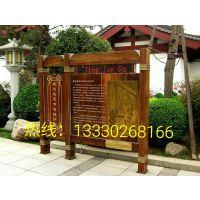 重庆引导牌制作厂家|实木引导牌施|防腐木引导牌价格
