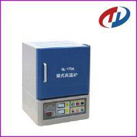 硅碳棒加热高温炉|实验室马弗炉|GL-1400型?箱型电炉天地首和