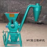 恒丰五谷杂粮粉碎机 玉米磨面粉碎机 小麦磨面机