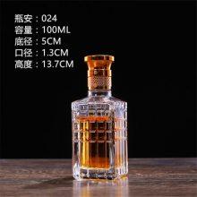 宏华来样生产玻璃劲酒瓶125ml来样生产酒瓶