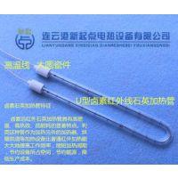卤素管是一种发光发热管,其热效率极高并且在长期的加热下也不会产生氧化现象。