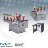 10kv户外ZW8-12C/630智能高压真空断路器