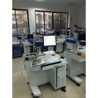 多种激光打印机 无锡厂家直销激光打标机