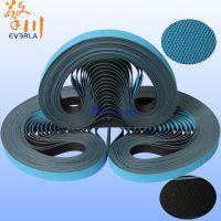 擎川everlar厂家直销蓝黑高速传动橡胶平皮带 糊盒机专用