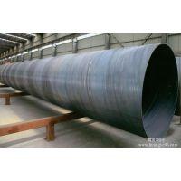 螺旋钢管现货供应价格表
