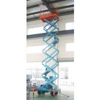 9米剪叉式升降机,9米高空作业平台SJY0.3-9