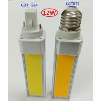 led 12W横插灯COB玉米灯E27螺口G23G24 LED12瓦室内灯cob横插灯