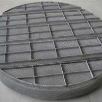 monel400除沫器 标准型蒙乃尔合金金属丝网 DN300-6000 安平上善定做