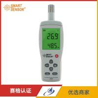 希玛AS837电子高精度数字温湿度计AS837工业温湿度仪