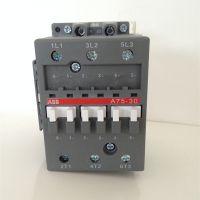 A75-30-11交流接触器|ABB接触器批发