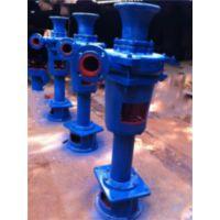 忆华水泵(在线咨询)|PN泥浆泵|厂价直供PN泥浆泵