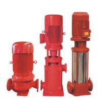 君昊西安消防泵 XBD立式单级消防水泵 电动喷淋给水消火栓增压稳压泵批发