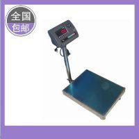 150kg电子台秤,40x50cm台面电子秤价格