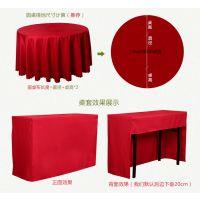 公司logo桌布定做,广告桌布印LOGO ,广告展会桌布制作 制作展会桌布 桌布印公司标志