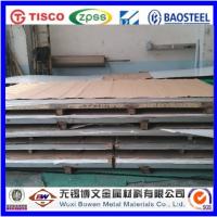 无锡博文金属材料有限公司常年供应2205不锈钢板 2205冷轧不锈钢卷板