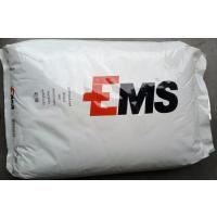 PPA瑞士EMS HTV-4H1 矿物增强 耐高温GF40%无定形尼龙40%矿物质填充