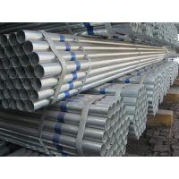 成都热镀锌钢管 成都焊接钢管 成都架子管 成都镀锌管价格