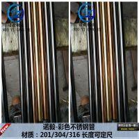 生产304不锈钢钛金圆管15 价格优惠